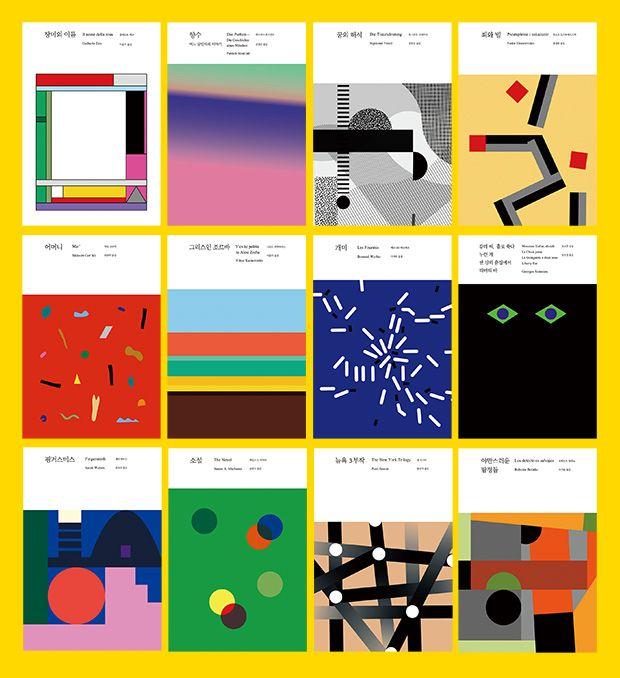 CABOOKS – 열린책들 창립 30주년 12인 작가 세트
