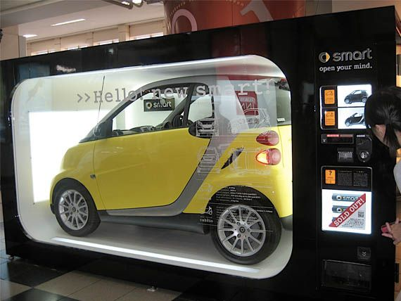 Japan has many types of vending machines and now they are using them as a smart marketing tool - while you can't actually purchase a car, you can get info on various models.