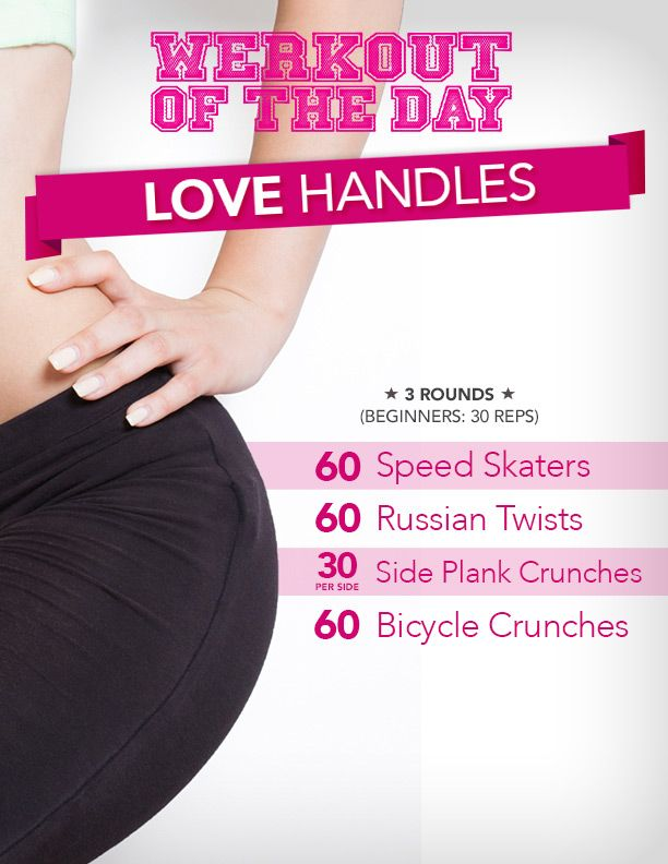 Love handles tumblr