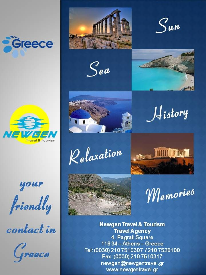 Newgen Travel & Tourism::Travel Agency Athens::Travel Agency Greece::Holidays in Greece::Cruises in Greece::Greek Islands::Air Tickets Greece::Ferry Tickets Greece::Hotels in Greece::Travel Agencies Athens::Travel Agencies Greece::Incoming Tourism Athens::Incoming Tourism Greece::Travel Agency Pagkrati Area::Travel Agencies Pagkrati Area::Travel Agent Pagrati::Travel Agencies Pagrati::Hotels Athens::Ferry Tickets Greece::Event Management Athens::Conference Athens::Congress…