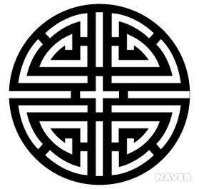 [수자 문양/ 전지기법/ 조선]