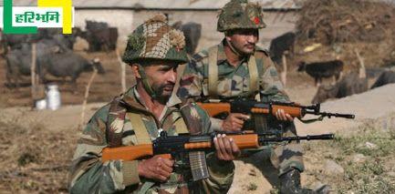 भारतीय सेना कर रही है 1990 के 'इंसास राइफल' से दुश्मन का मुकाबला http://www.haribhoomi.com/news/india/security/soldiers-used-insas-rifles/40757.html