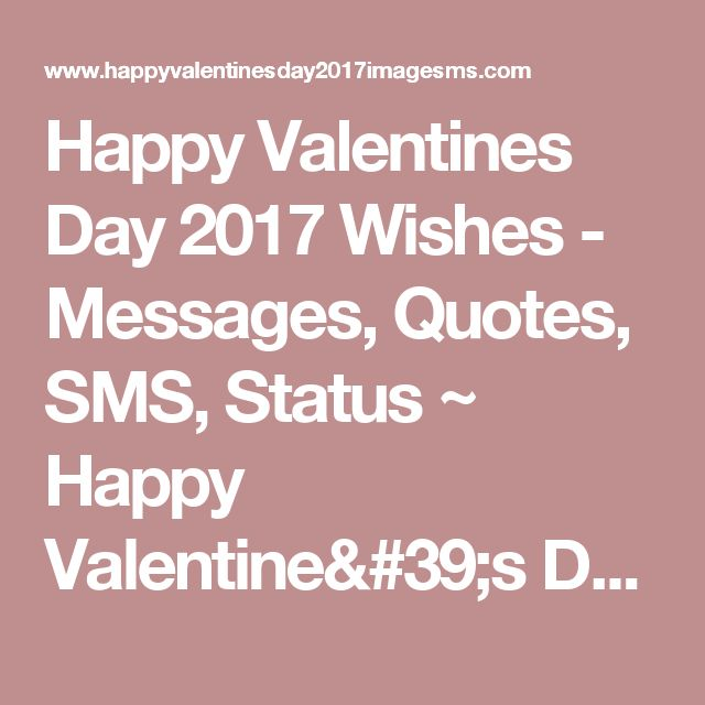 Happy Valentines Day 2017 Wishes - Messages, Quotes, SMS, Status ~ Happy Valentine's Day 2017 | Valentines Day Images | Messages, Wishes Quotes
