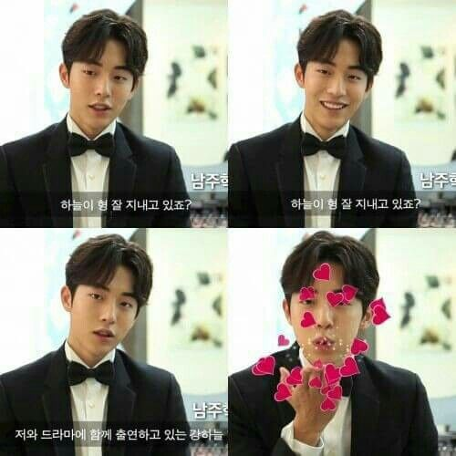 That hearts Nam Joo Hyuk