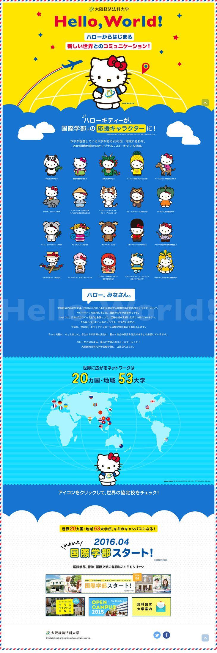 Hello! World!