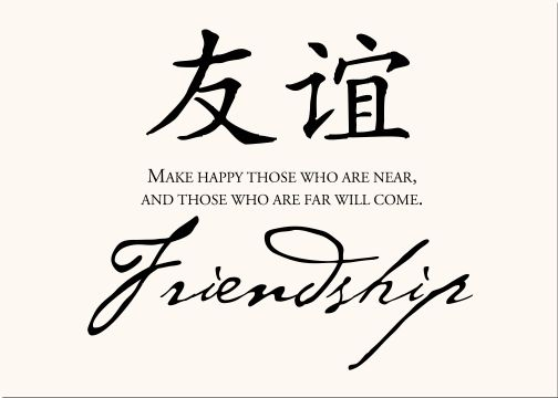 Best Friend Quotes In Chinese: 39 Best Images About Sayings/Quotes/Nerdism/Geekdom On