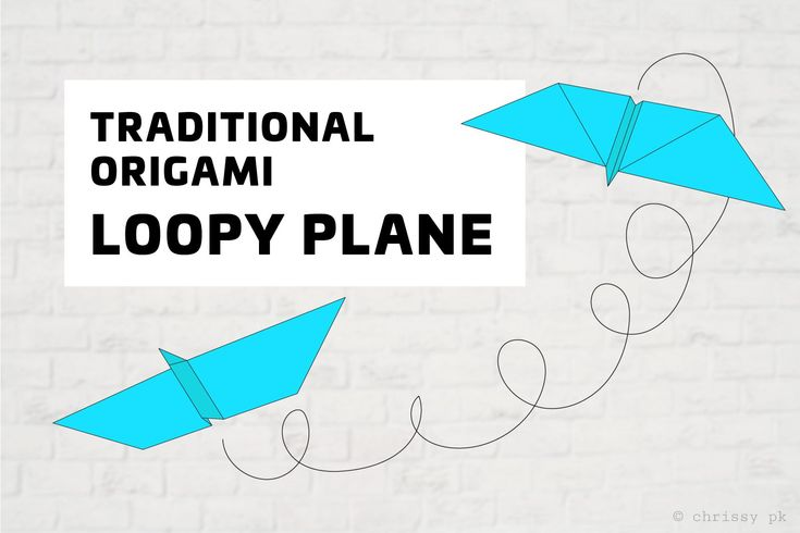 Learn how to make a super easy origami paper plane which flies a cool 'loop-de-loop'! This traditional origami aeroplane is fun for kids to make!