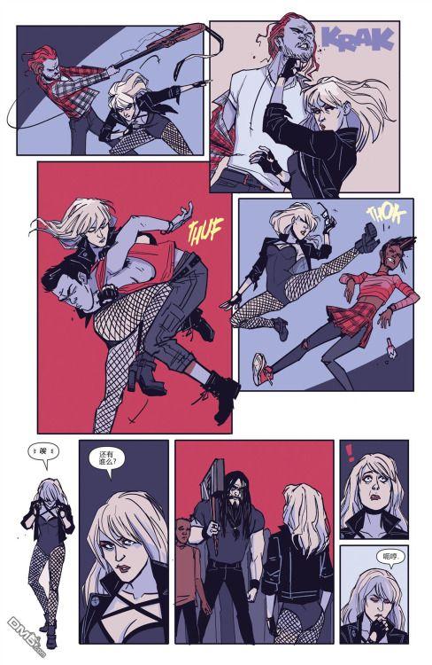Manga and Comics Ballbusting | comics | Pinterest | Manga