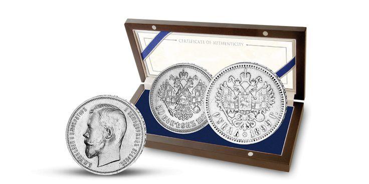 Ruská sada dvoch historických mincí