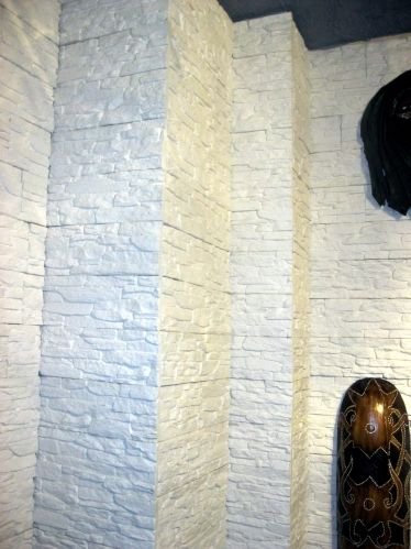 http://allegro.pl/kamien-dekoracyjny-wzor-orion-promocja-i5426954857.html