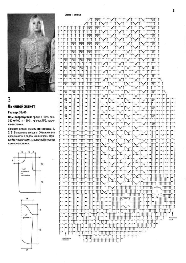 Филейное вязание (модели