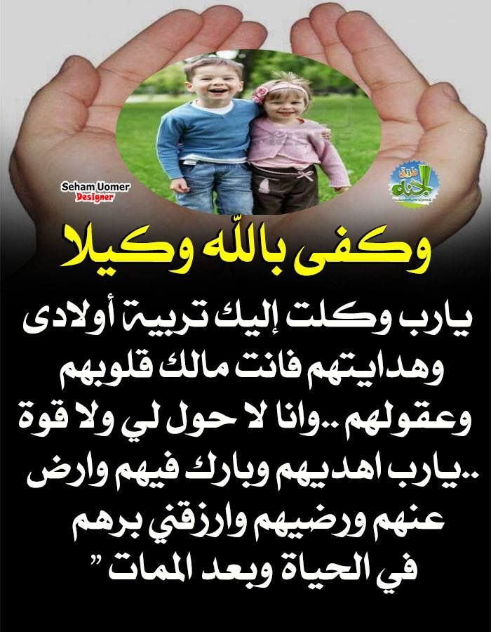 Pin By Dr Ashraf Abdelhakim On Favorites Islamic Phrases Islamic Quotes Positive Notes
