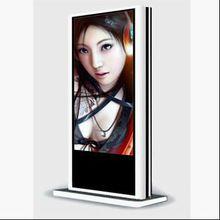 투명 42 인치 digtal 야외 야외 멀티미디어 adevertising LCD 디스플레이