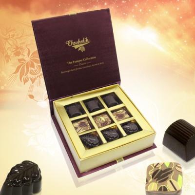 Eternal Chocolate Gift Box