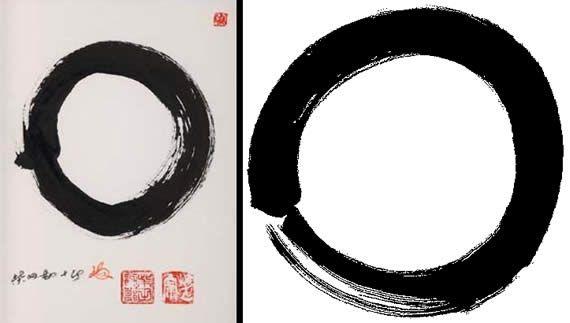 Best 25 circle tattoos ideas on pinterest circular for Circular symbols tattoos