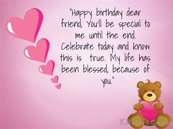 Happy birthday dear friend
