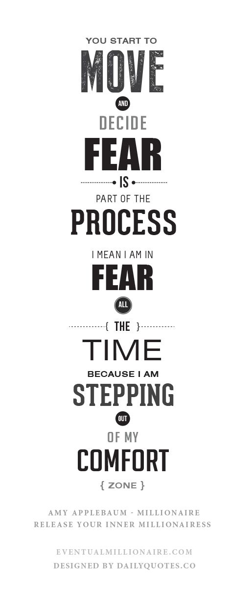 Fear Quote by Amy Applebaum