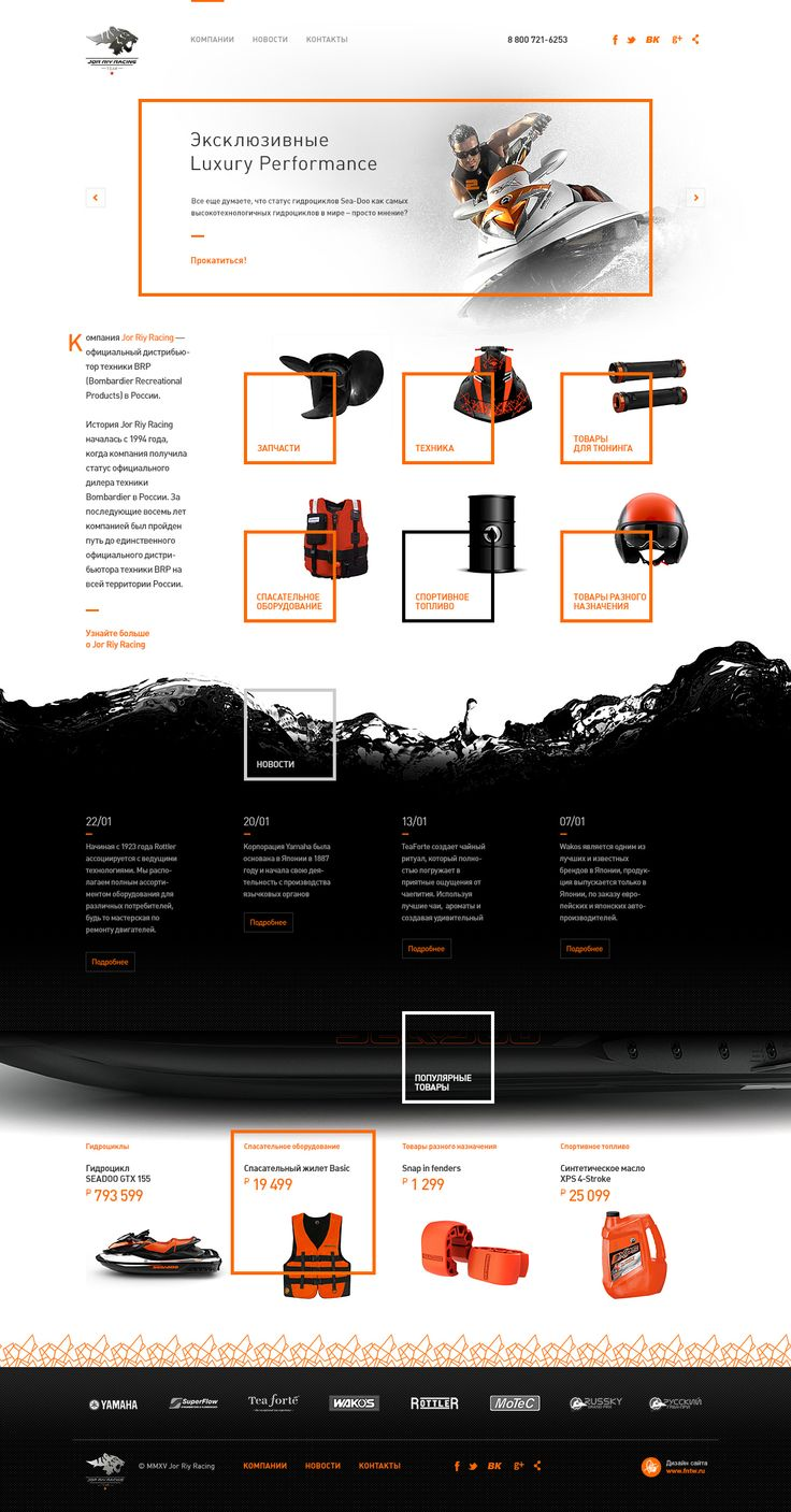 #webdesign #it #web #design #layout #userinterface #website #webdesign by www.fntw.ru #studio #freelance from #Mosocw / #Russia