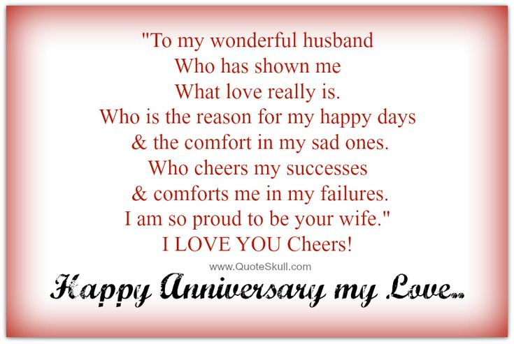 20 Best Ideas About Anniversary Quotes For Husband On Pinterest