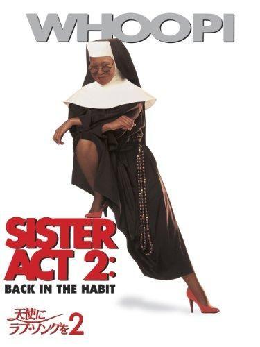 1は大ブレイク!「天使にラブ・ソングを2」にも出演した。女優ウーピー・ゴールドバーグ