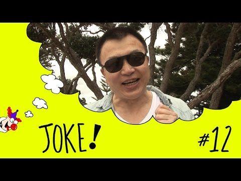 Joke #12 - YouTube