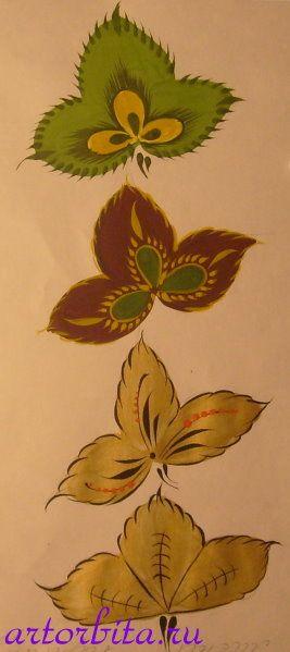 Рисунок. Разновидности листиков - хохломская роспись