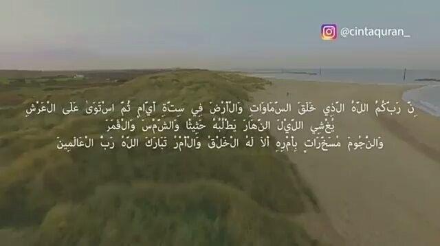 . . Sesungguhnya Tuhan kamu ialah Allah yang telah menciptakan langit dan bumi dalam enam masa lalu Dia bersemayam di atas 'Arsy. Dia menutupkan malam kepada siang yang mengikutinya dengan cepat dan (diciptakan-Nya pula) matahari bulan dan bintang-bintang (masing-masing) tunduk kepada perintah-Nya. Ingatlah menciptakan dan memerintah hanyalah hak Allah. Maha Suci Allah Tuhan semesta alam. [QS Al A'raf 54] .  Majelis @CintaQuran_ [] AlQuran Solusi Inapirasi .  Like dan Tag 5 Sahabatmu Sebagai…