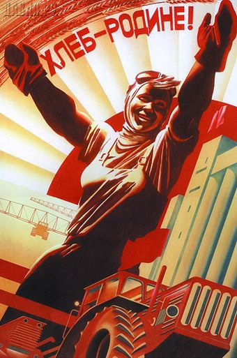 I'm not sure what this Soviet poster is trying to say, but it's forcing me to believe it!