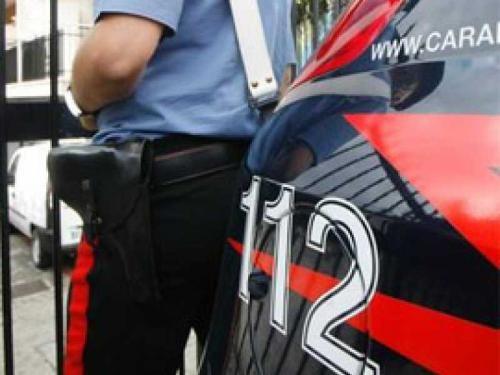 Abruzzo: #SCIPPATA IN #BICICLETTA PEDINA IL LADRO E LO FA ARRESTARE DAL 112 NEL PESCARESE (link: http://ift.tt/2gwsC3o )