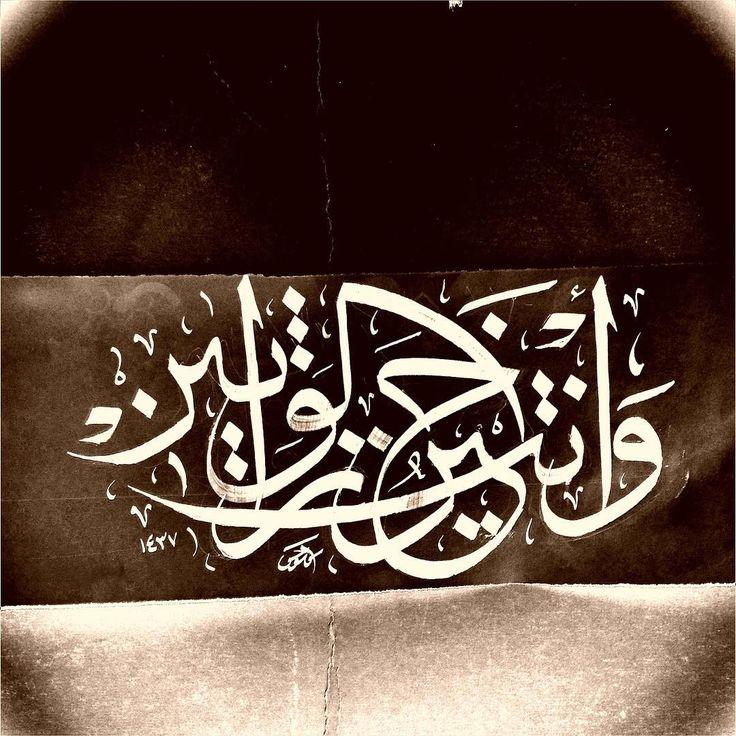 DesertRose,;,Calligraphy art,;,                                                                                                                                                                                 More
