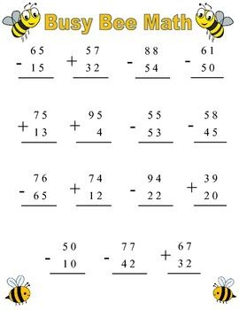 Fun worksheets to help practice both adding and subtracting double digit numbers WITHOUT regrouping.