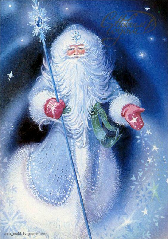Дед мороз на открытках в синей шубе, матрешка