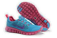 Chaussures Nike Free Powerlines Femme ID 0007