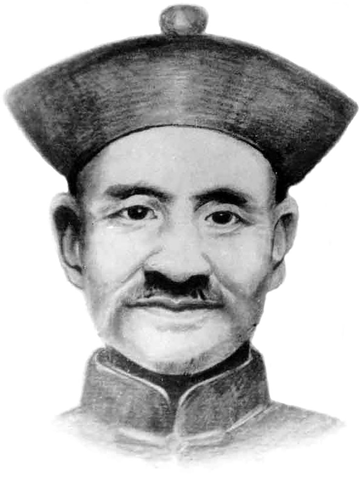 Li Yiyu