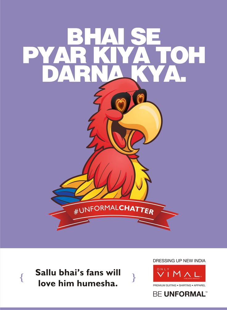 Salman Khan's fans will always stand by him through thick and thin.#UnformalChatter