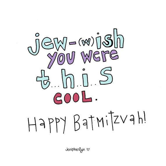 15 best bar mitzvah cards images on pinterest bat mitzvah items similar to bar mitzvah card bat mitzvah card mazel tov jewish hand drawn greeting card m4hsunfo