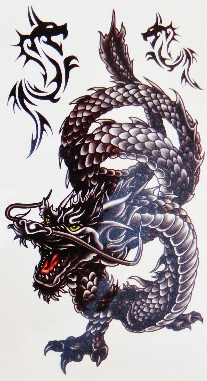 17 best ideas about koi dragon tattoo on pinterest koi for Japanese koi dragon