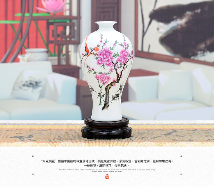 Античная Цзиндэчжэнь Китайский Керамическая Ваза Свадебный DecorationWhite Фарфоровая Ваза Ваза Подарок купить на AliExpress