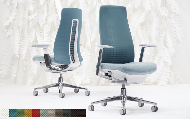 The Fern Chair by Haworth. A new movement in seating. | Order this piece from Kayhan International