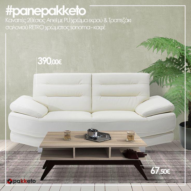 Μίνιμαλ και industrial #panePakketo για να δημιουργήσουν το πιο cool σαλόνι! Φτιάξτο σήμερα με τον 2θέσιο καναπέ Anel και το τραπεζάκι Retrro. Θα τα βρεις εδώ www.pkketo.com σε τέλειες τιμές!