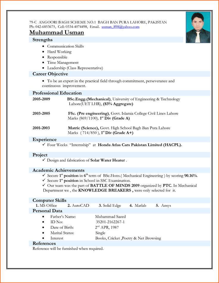 cctv engineer resume sample security samples wonderful