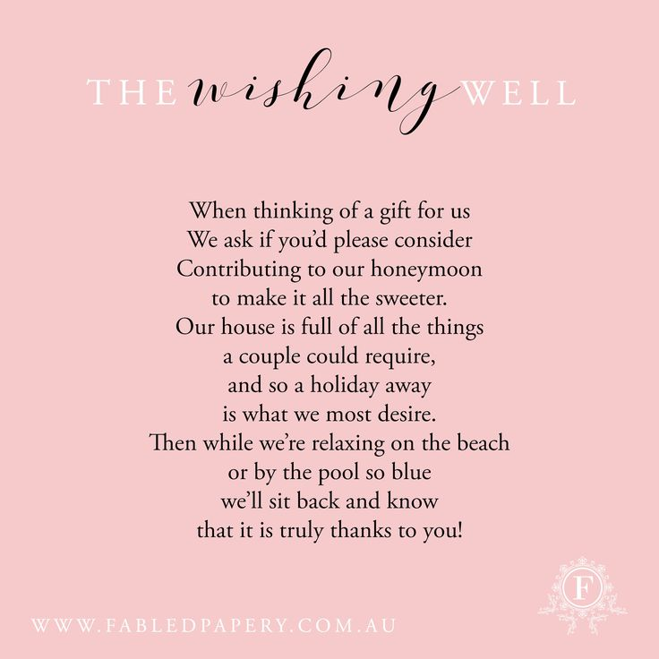 11 best Wishing Well Poems images on Pinterest | Wishing well poems ...