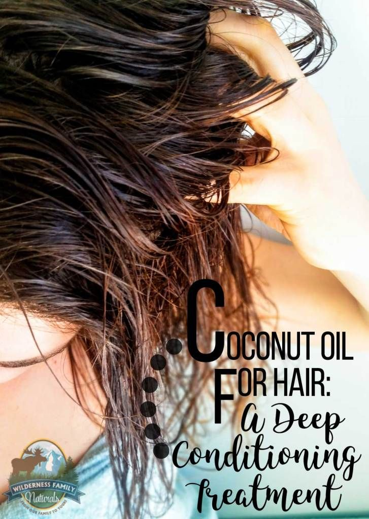 Coconut Oil For Hair: A Deep Conditioning Treatment | Have you ever struggled with dry hair or a dry, flaky and itchy scalp? A deep conditioning treatment using coconut oil for hair, plus 2 other healthy-hair oils, can help with an itchy, flaky scalp, dandruff, or crusty hair. | WildernessFamilyNaturals.com