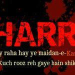 Muharram Karbala FB Cover Photo