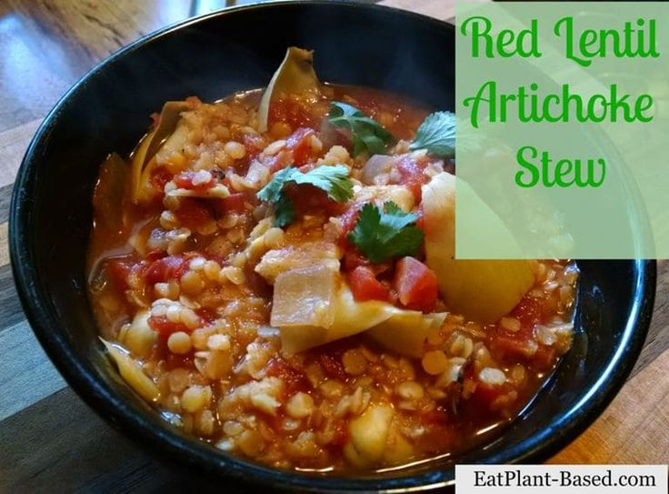 Lentils cook relatively quickly compared to other legumes, in about 20 minutes. They are slam-packed full of protein, fiber, and iron. This delicious Red Lentil Artichoke Stew recipe from Physicians Committee is easy to prepare and is a health promoting winner!