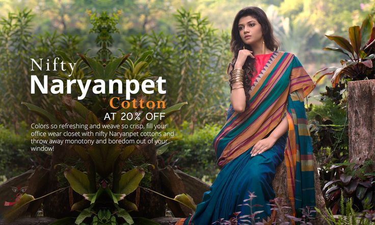 #NarayanpetCottonSarees Launched at 20% OFF!