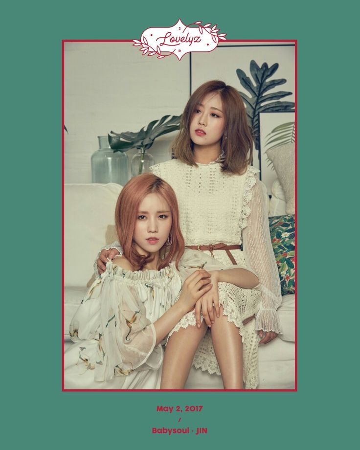Lovelyz Jin and Baby Soul repackstage Now,we