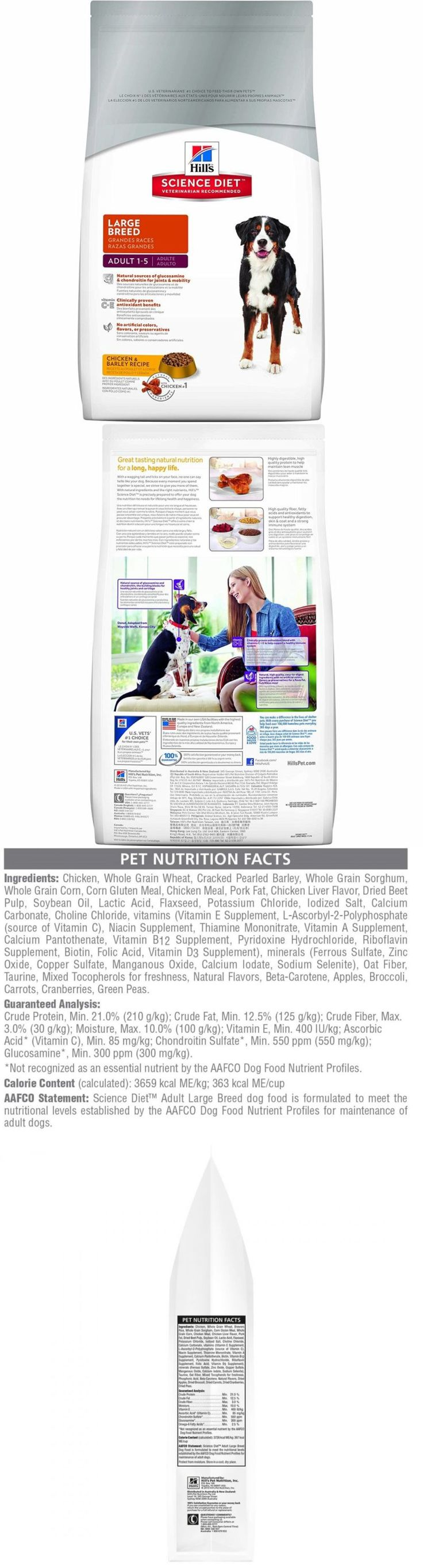 Dog Food 66780: Hills Science Diet Large Breed Dry Dog Food - 17.5 Lbs BUY IT NOW ONLY: $34.06