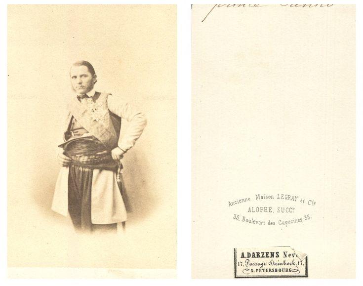 Danilo I prince de Monténégro    #CDV #portraits #Familles_Royales_et_Impériale