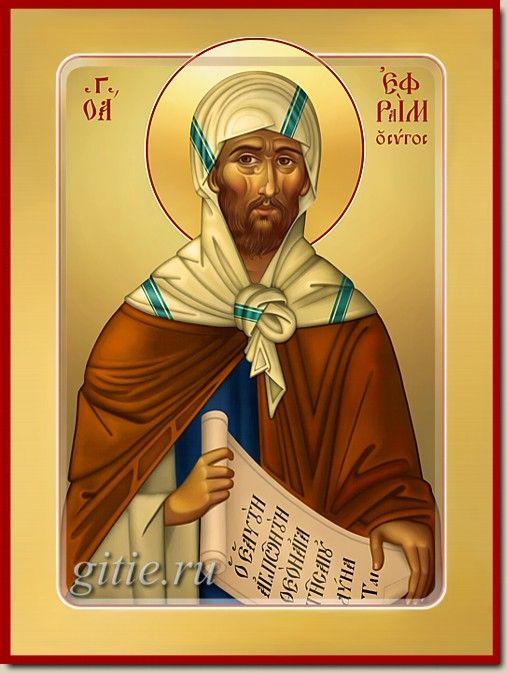 St. Ephraim the Syrian